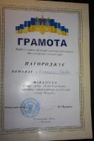 Суперкубок Василькова 02.11.2014-52
