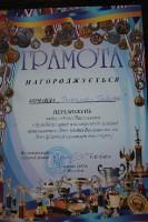 """ФК """"Динамо-Глева"""" обладатель кубка города Василькова 2014 г.-103"""