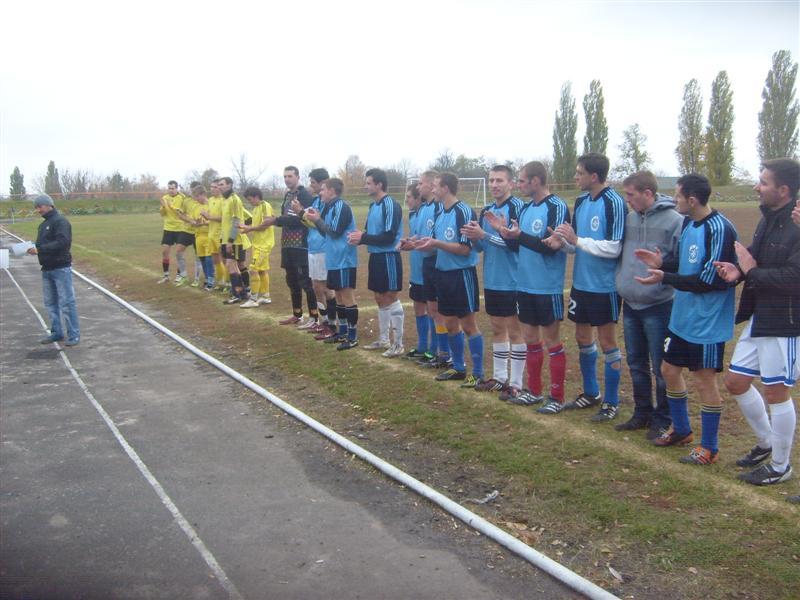 Вручение Суперкубка 2010.